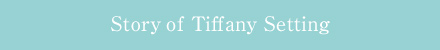 Story of Tiffany Setting