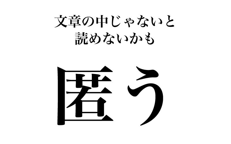 常用漢字表に示されているのは、