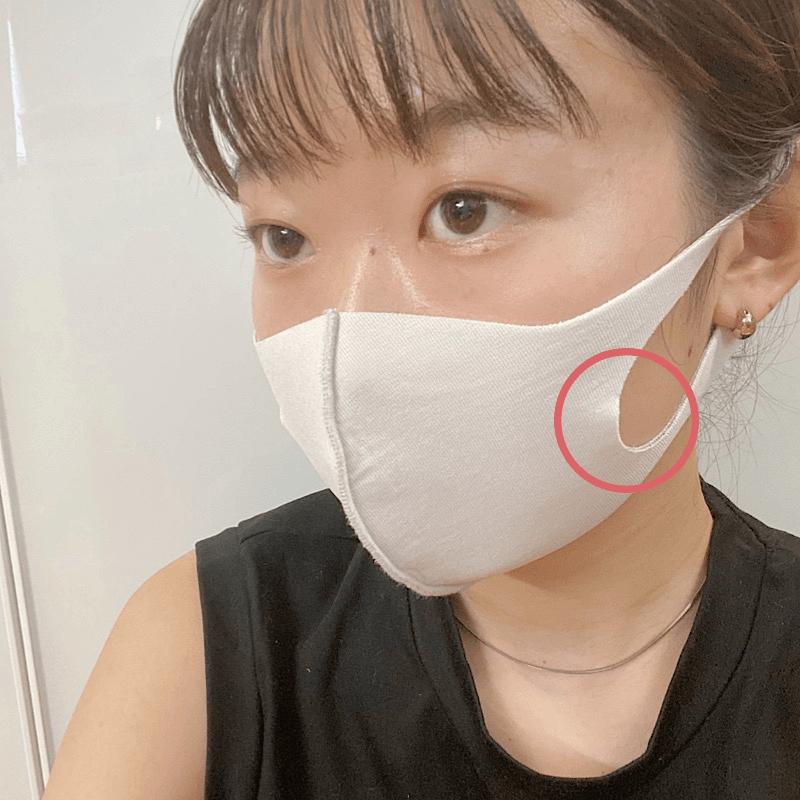 新商品の『繰り返し使えるマスク
