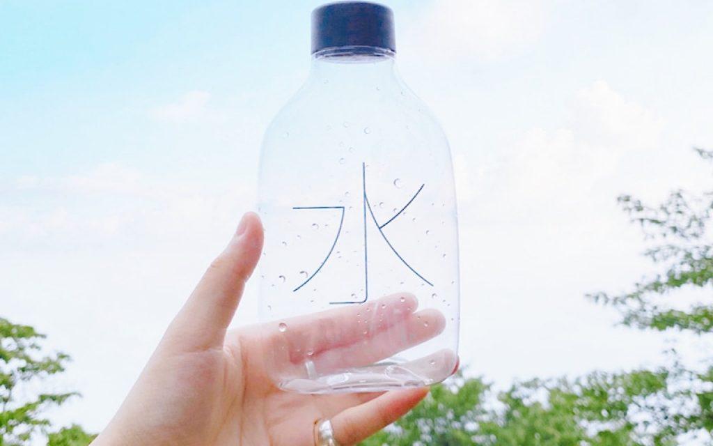 【無印良品】190円「水ボトル」が爆売れ中|サステナで節約できて可愛すぎ!