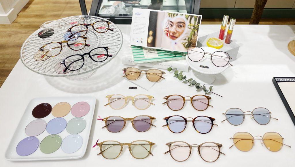 メガネやサングラスって「なんか
