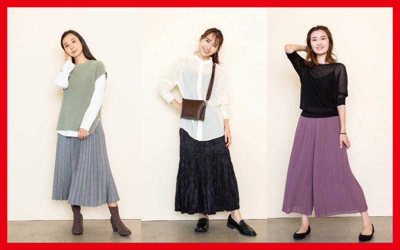 今田美桜さん着用の「ユニクロ新作プリーツコレクション」を読者が完コピしてみた