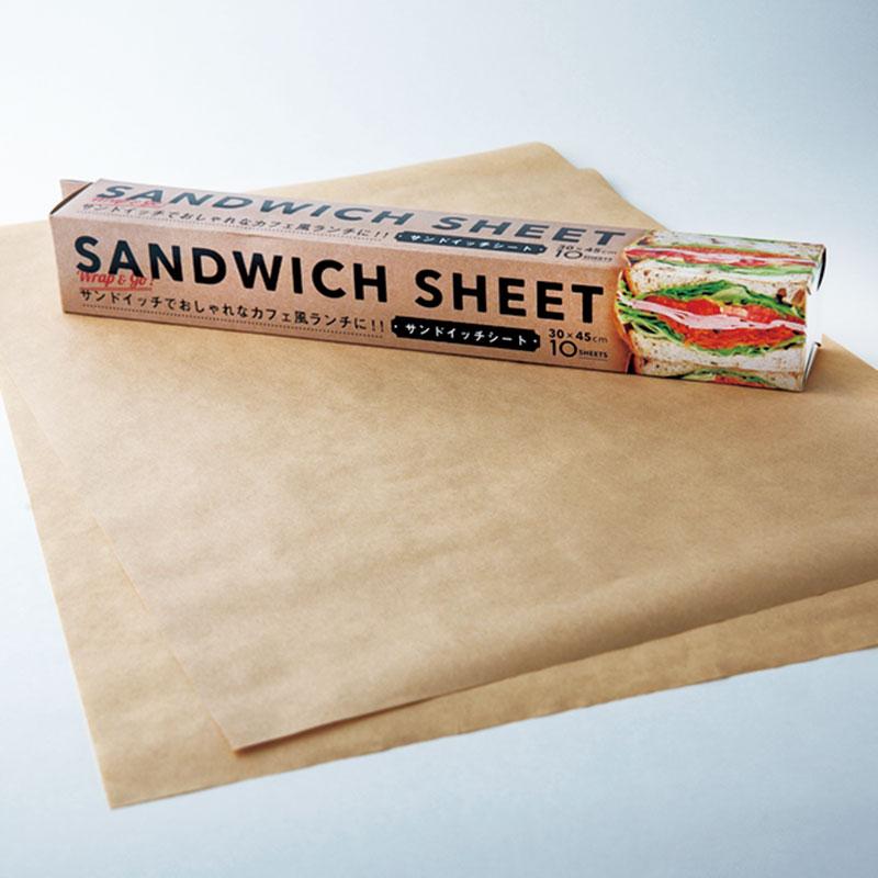 アートナップ サンドイッチシート 耐油性のある大判ペーパー。具材たっぷりのサンドイッチを包んでカットすれば、崩れずに断面も楽しめる。「具だくさんのサンドイッチがきれいに作れます」(ツレヅレハナコさん)30㎝×45㎝ 10枚入り¥370(アートナップ)