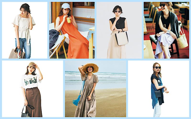 【今週の服装】夏→秋の「涼しげコーデ」7選【アラサー女子】
