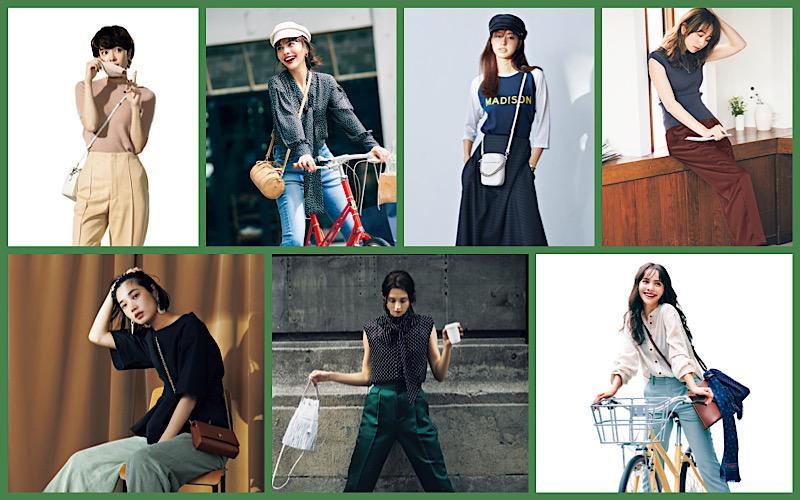 【今週の服装】トレンドアイテムを使った「秋コーデ」7選【アラサー女子】