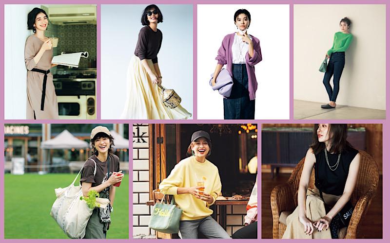 【今週の服装】シンプルだけどオシャレな「ラフコーデ」7選【アラサー女子】