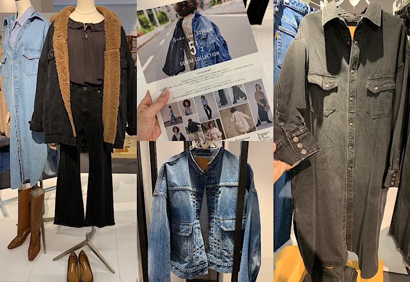 カブり買い続出!お手頃価格のこなれデニム|ファッション編集Nの展示会沼#9