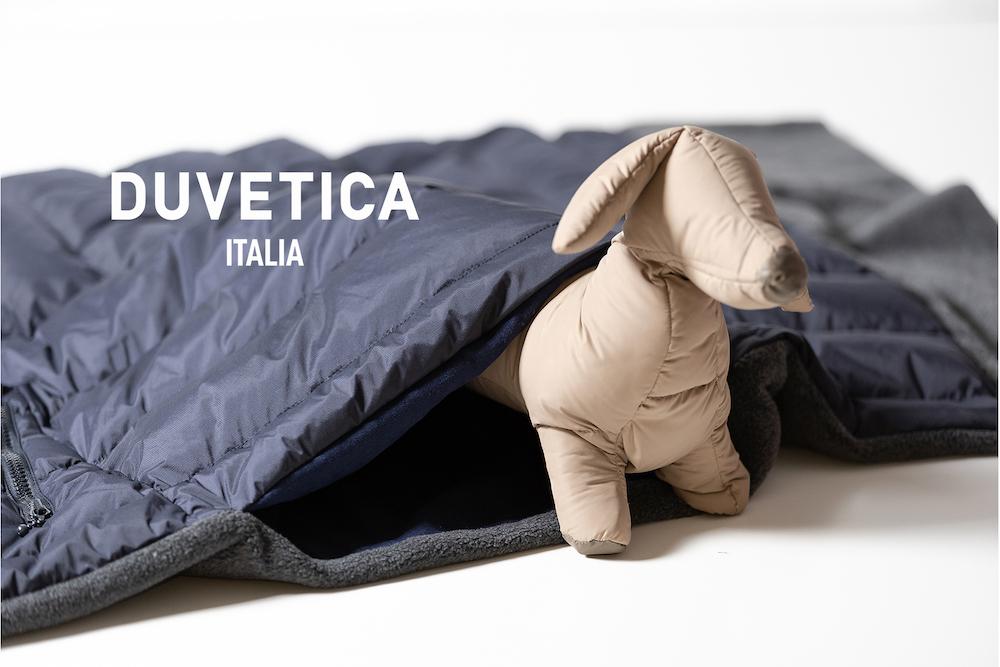クローゼットで眠るデュベティカのダウンがクッションやブランケットに変身!