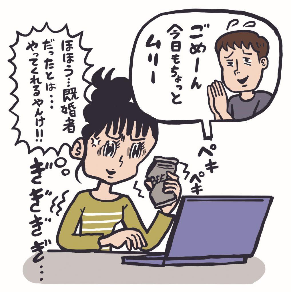 ビデオ通話でやらかした!コロナ禍時代のオンライン事件簿【総集編】