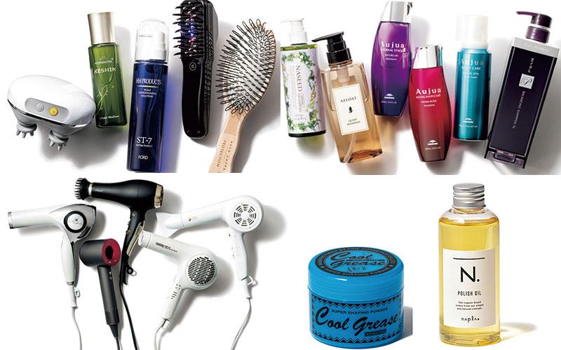 髪質&目的別ヘアケアグッズ20選|アラサー女子のシャンプー、スタイリング剤、ドライヤー、美容家電