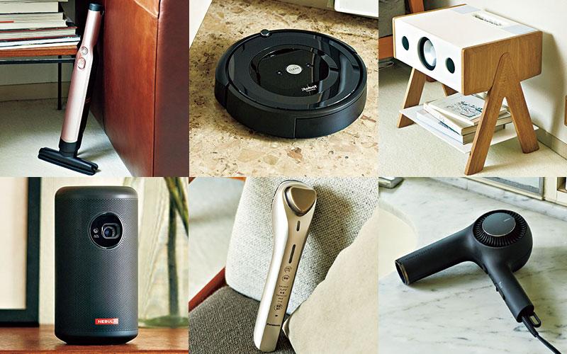 オシャレで便利な素敵家電17選|キッチン家電、美容家電、ウイルス対策家電まで