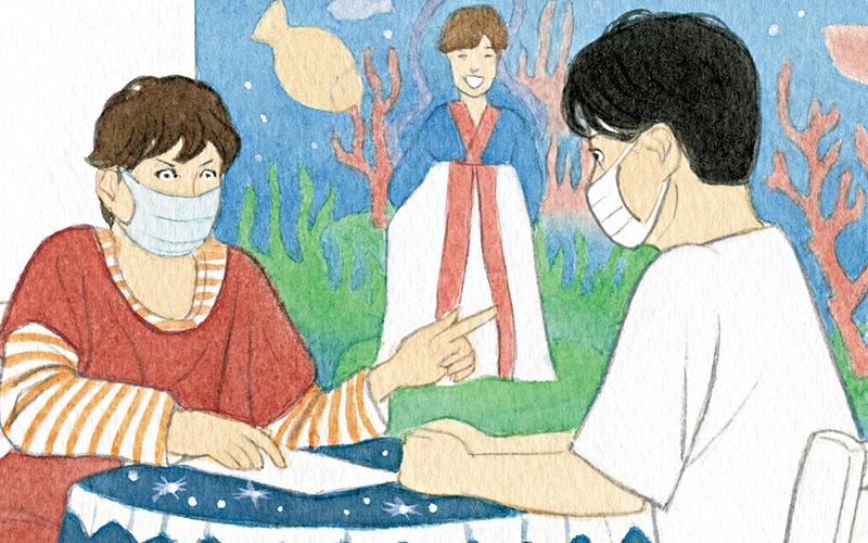 「原宿の母に占ってもらった結果」Over40こじらせ男子の婚活奮闘記【第7回】