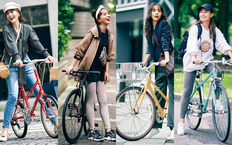 アラサー女子の「自転車の日におすすめの秋コーデ」3選