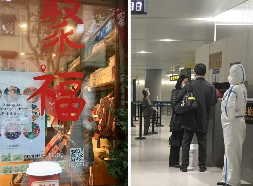 【中国のいま】withコロナ生活を楽しむ方法を海外に学ぶ【上海編】