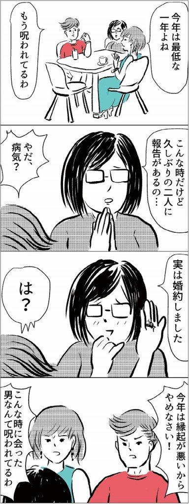【作者紹介】TSUKURU 漫