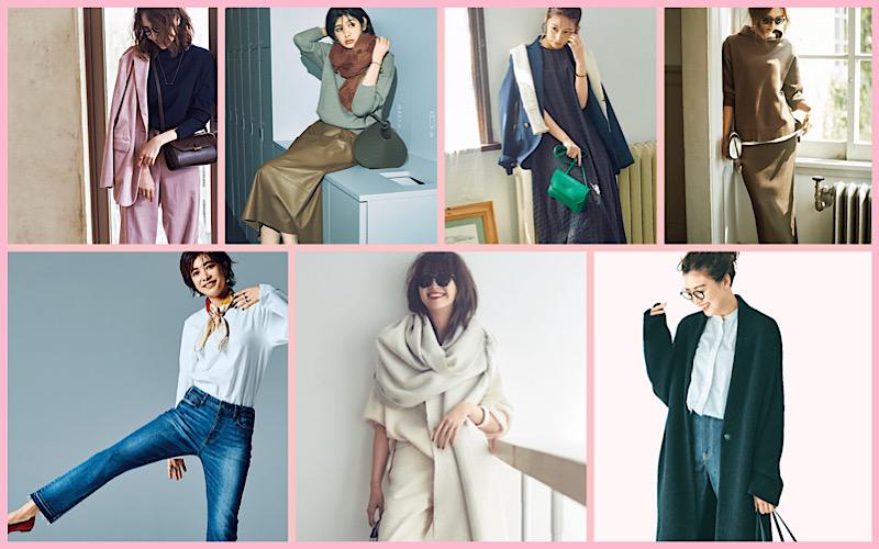 【今週の服装】こなれて見える「秋のキレイめカジュアル」7選【アラサー女子】