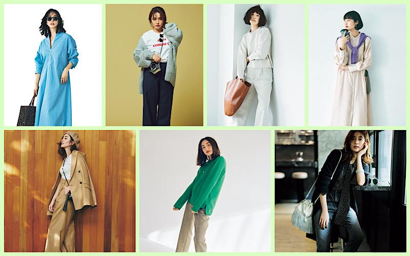 【今週の服装】定番コーデに「抜け感」をプラスした秋の着こなし7選【アラサー女子】
