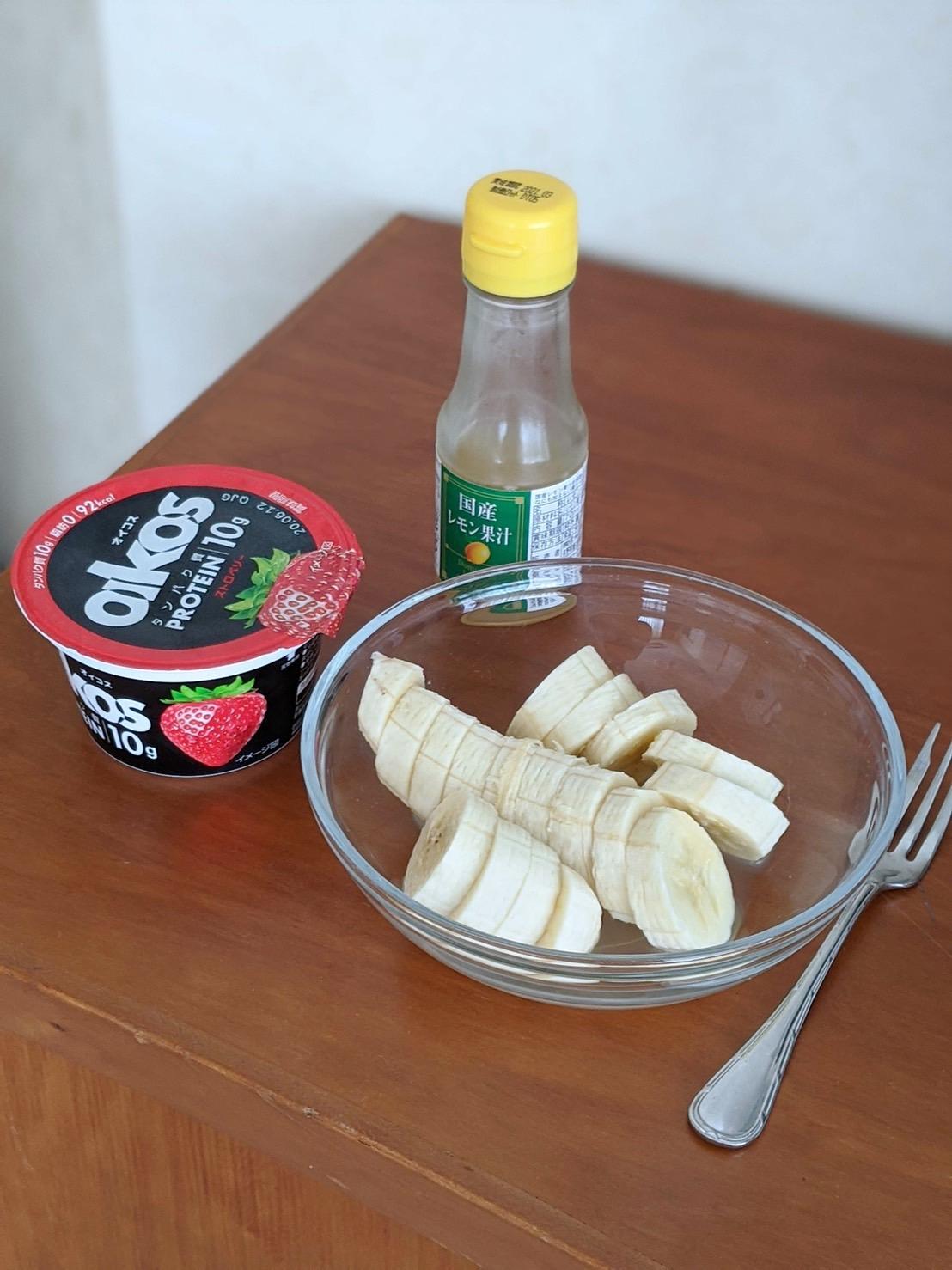 バナナは輪切りにしてレモンをかけて食べやすくする事がマイブームです。