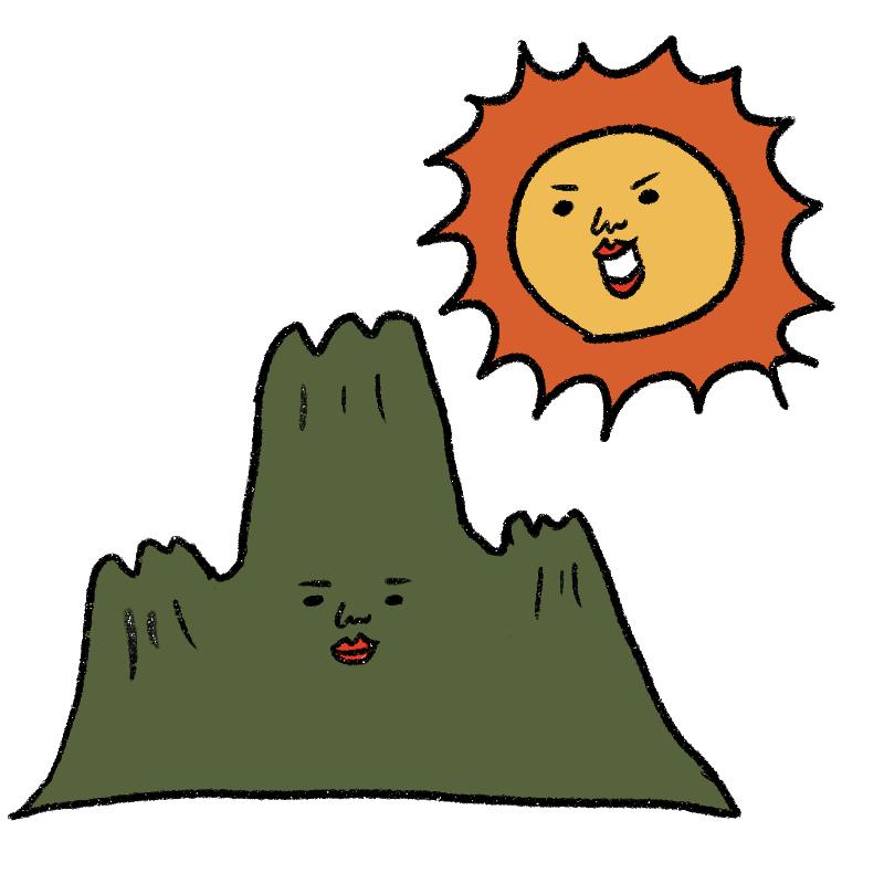 マイペースな太陽星人に付き合っ