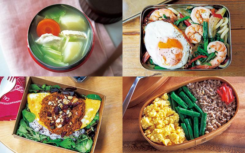【お弁当】頑張らなくていい、手抜きに見えない「お弁当レシピ」5選