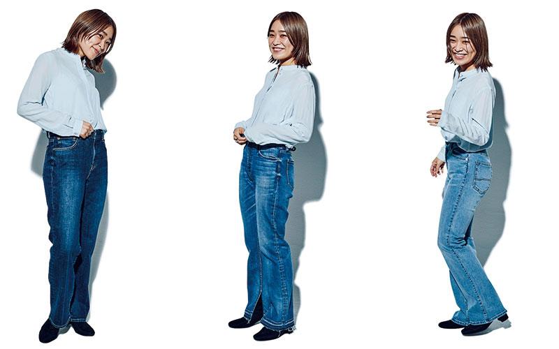 【155cm】低身長さんが雑誌に載ってる「美脚デニム」を実際にはいてみた