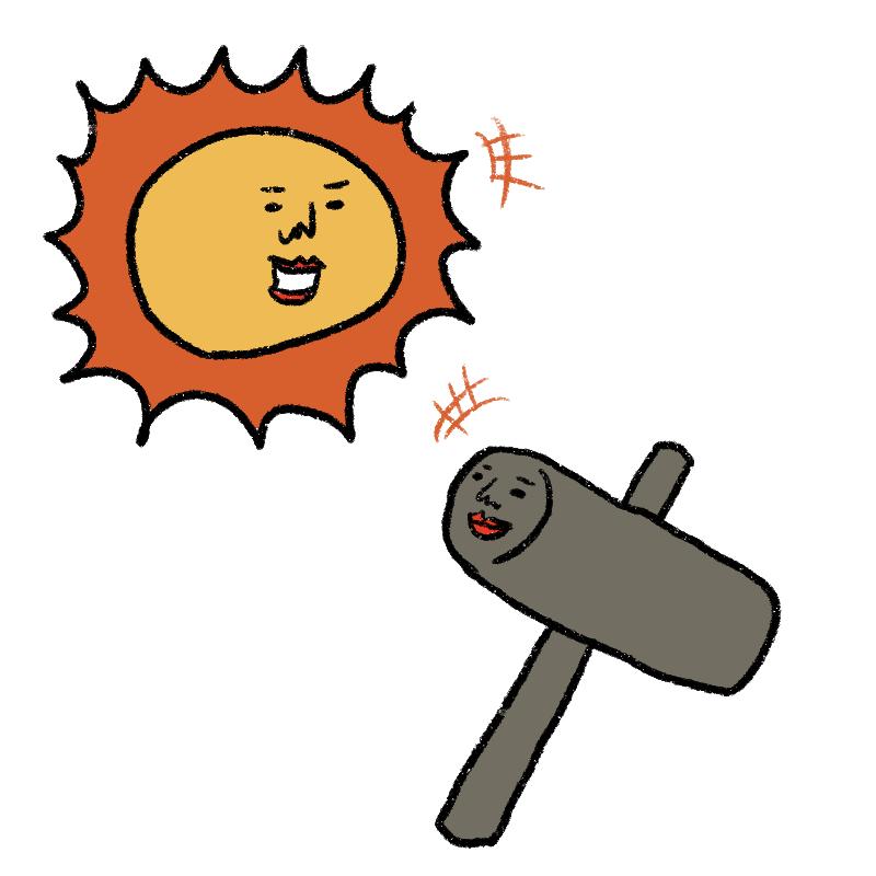 規格外に明るくて前向きな太陽星