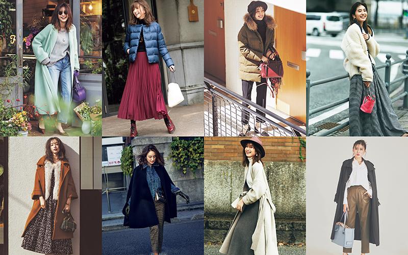 大人女子の「冬アウターコーデ」9選【カラーコート、ダウン、ロングコート…etc】