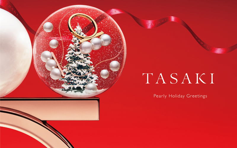 TASAKIがホリデーシーズンを盛り上げるプロモーションを開催