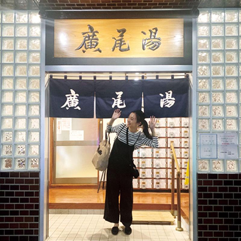 最近お邪魔した廣尾湯 は地元のおばあちゃん方 も優しく温かな気持ちに。