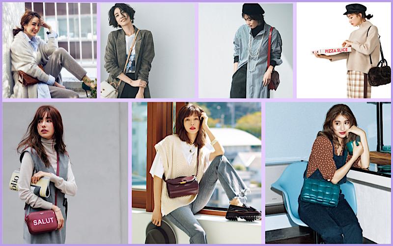 【今週の服装】こなれ感抜群の「上品カジュアル」コーデ7選【アラサー女子】