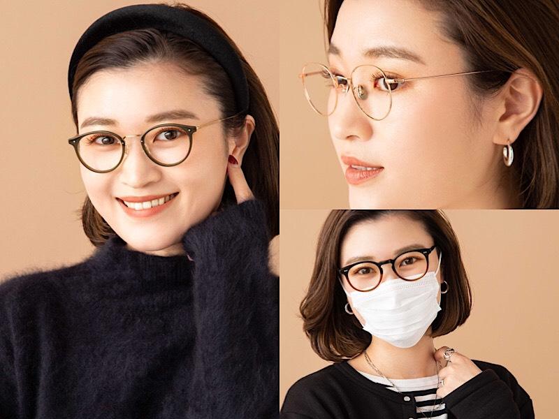 顔型別・いちばんオシャレに似合うメガネ3選【②ベース型さん】