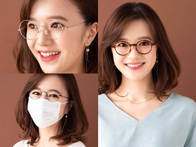 顔型別・いちばんオシャレに似合うメガネ3選【④逆三角形さん】