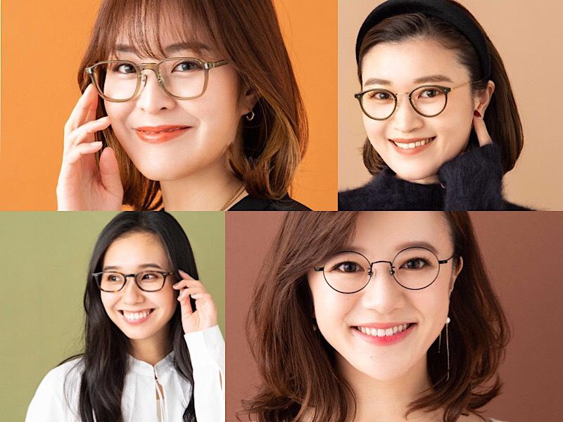 【顔型別】似合うメガネ4選【丸顔・逆三角形・面長・ベース型】