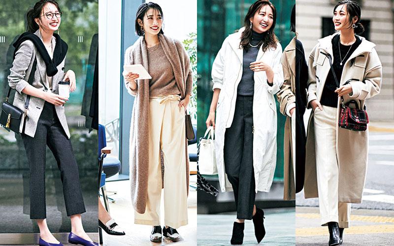 アラサー女子の通勤服で着回しやすい「パンツコーデ見本」8選