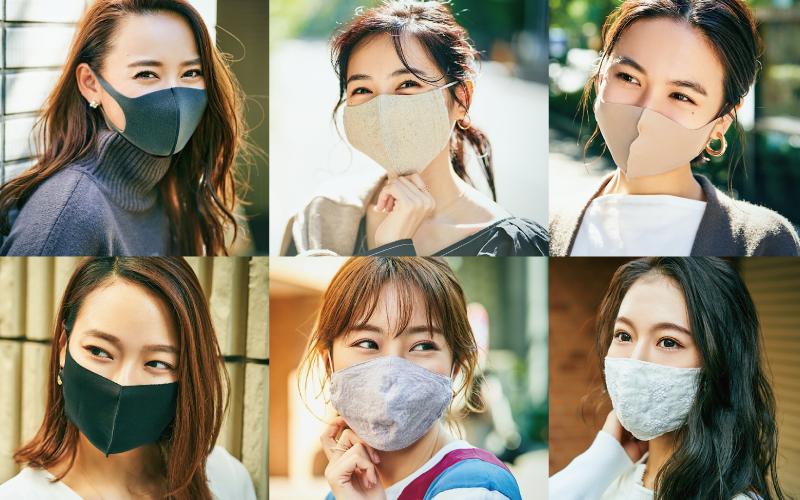 オシャレアラサー美女のマスクSNAP「色合わせコーデ編」【2020年11月】