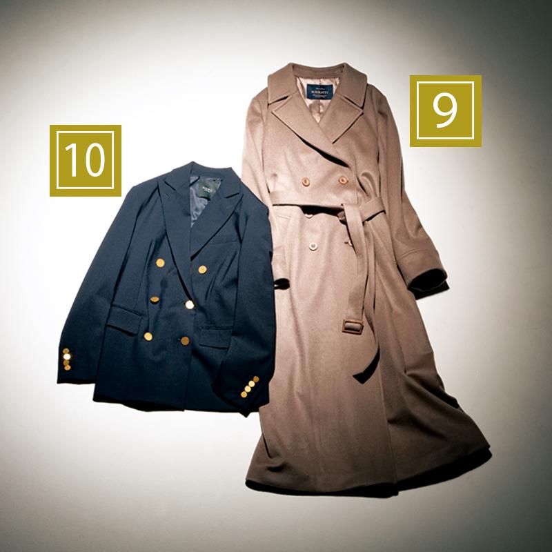 【9】ガウンコート メンズライクなデザインではなく、女性らしいベルト付きのコートであくまでレディに。ガウンコート¥49,000(ジャスグリッティー)  【10】ネイビージャケット 開運という意味で黒は運を逃してしまうので、正統派ジャケットはネイビーをチョイス。ダブルジャケット¥27,000(ノーク バイ ザ ライン/ノーク)