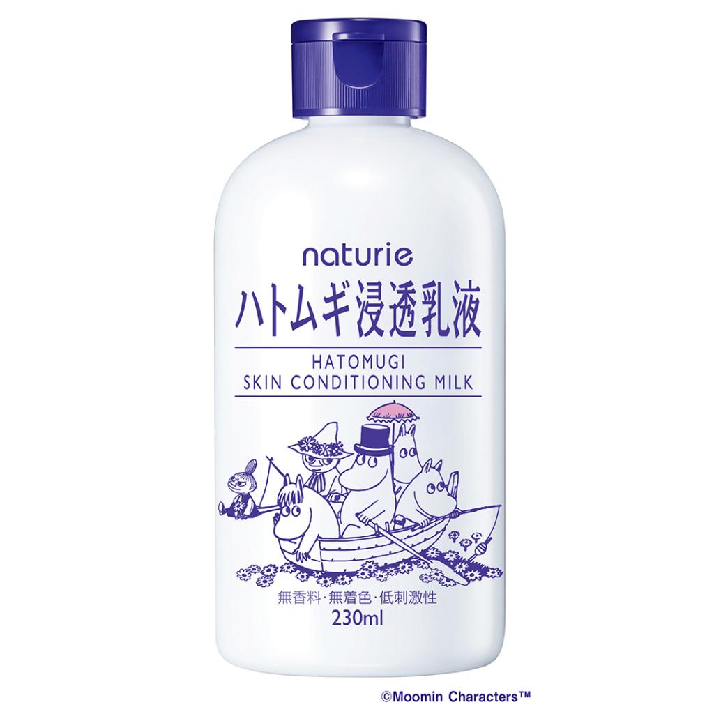 ハトムギ化粧水で人気のナチュリ