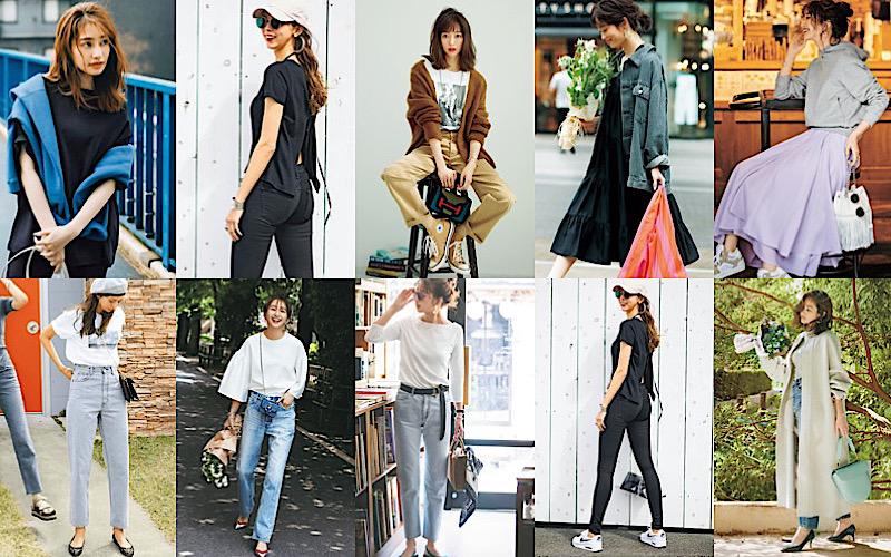 【今日の服装】2020年の人気コーデランキングベスト10【明日着る服がない】