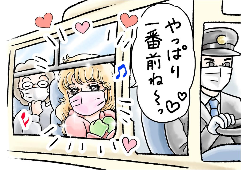 乗り物の一番前の席はウィルス感染の危険大!?【ウィルスに負けない知恵お出かけ編】