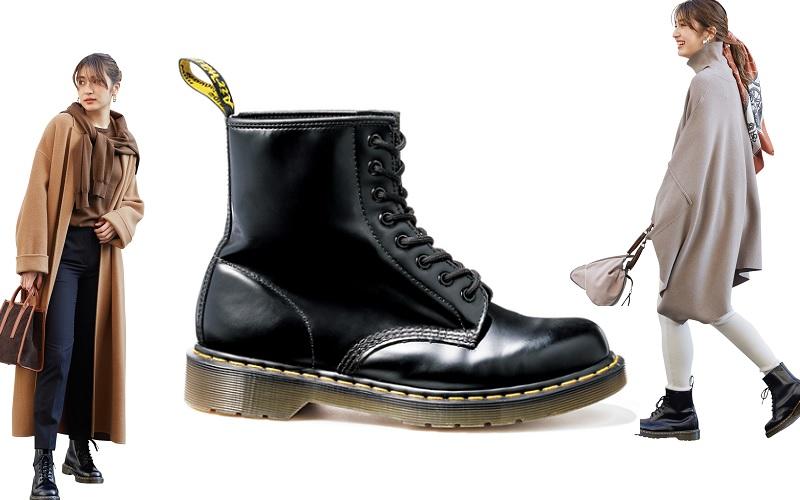 ドクターマーチン「定番8ホールブーツ」の今年の履き方【パンツ編】