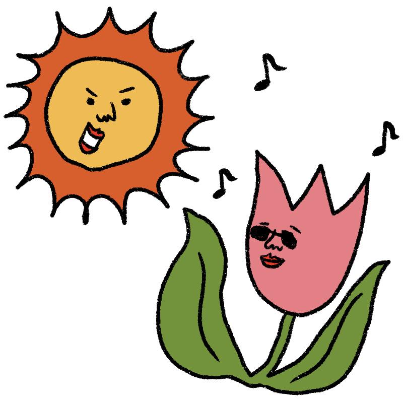 ノリも良い花星人。太陽星人の暇