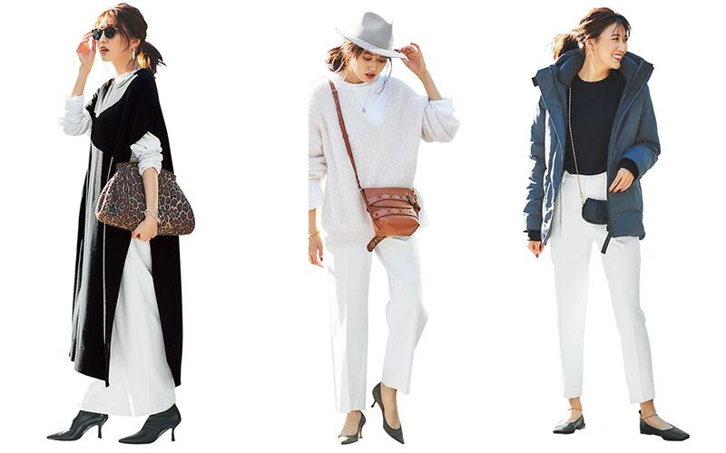 大人女子の「白パンツコーデ」今年の秋冬らしい着こなし3選