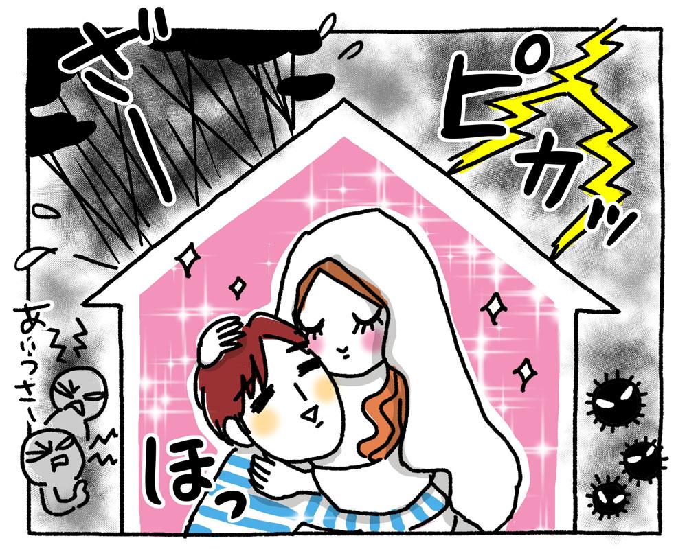 去年のクリスマスにプロポーズされなかったアラサー女子がやるべき10のこと❾「コロナ禍でも…」