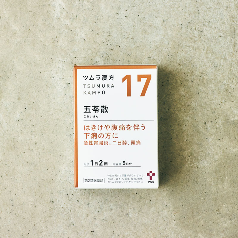 ツムラ漢方 五苓散科エキス顆粒【第2類医薬品】10包 ¥1,800(ツムラ)
