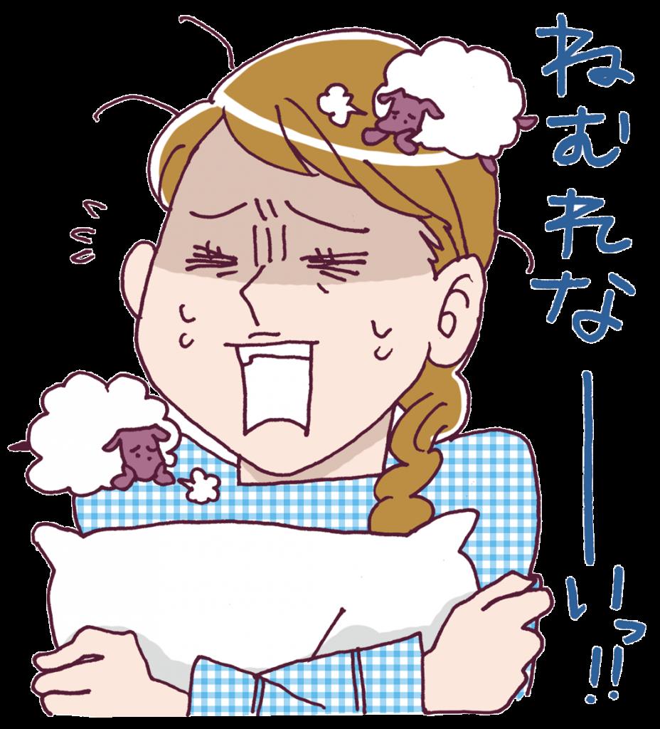 【太るのは寝不足が原因】30代の睡眠が美容・仕事・健康を左右する!