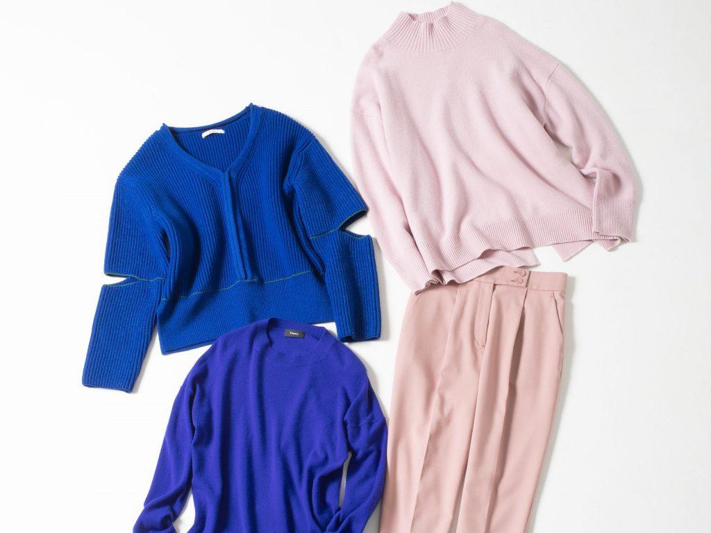 2021年をHAPPYにする開運ファッションアイテム10選【ラッキーカラーアイテム】