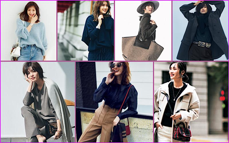 【今週の服装】ハンサムな「大人カジュアルコーデ」7選【アラサー女子】