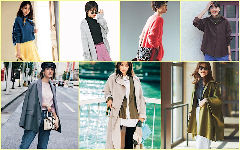 【今週の服装】簡単にオシャレ見えする「冬のカラーコーデ」7選【アラサー女子】
