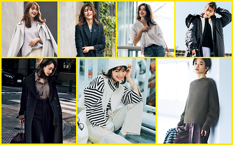 【今週の服装】冬に着たい「キレイめカジュアルコーデ」7選【アラサー女子】