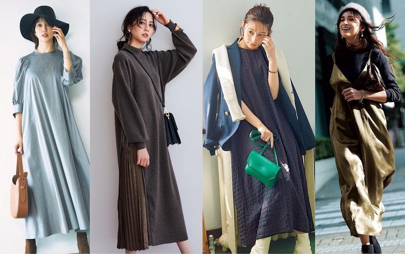 ワンピースコーデ51選【秋冬2020】大人可愛いスタイリングのコツ